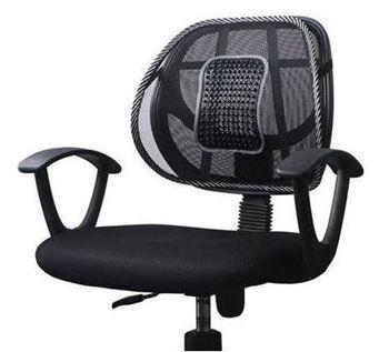 Obrázek Masážní ergonomická opěrka zad