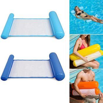 Obrázek Lehátko do bazénu - modré