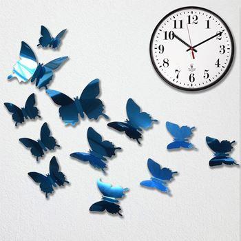 Obrázek Zrcadlový motýl 12 ks - modrý