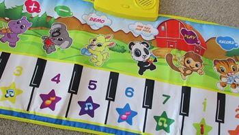 Obrázek Hrací podložka piáno