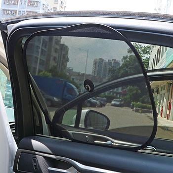 Obrázek z Sluneční clona do auta 2 ks