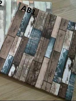 Obrázek 3D tapeta - barevné dřevo