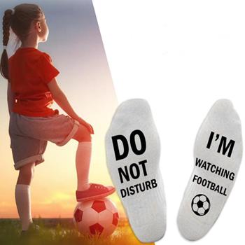 Obrázek z Ponožky - Nerušit, dávají fotbal