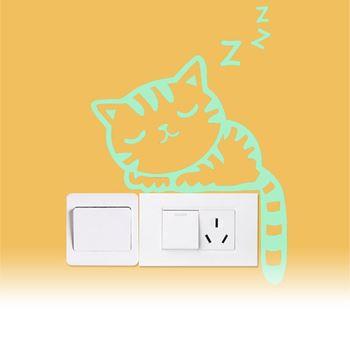 Obrázek z Svítící nálepky nad vypínač - kočička