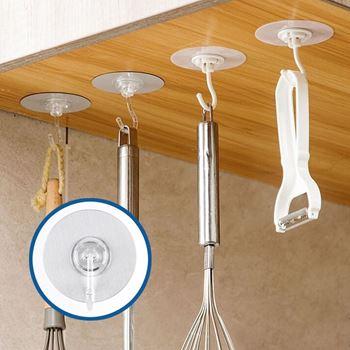 Obrázek z Samolepící háčky do kuchyně