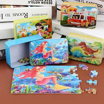 Obrázek z Dětské puzzle - mořská panna