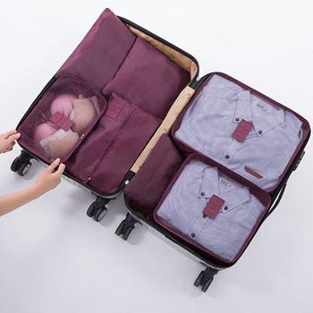 Obrázek Sada cestovních organizérů do kufru - vínová