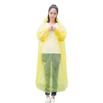 Obrázek Pohotovostní pláštěnka - žlutá